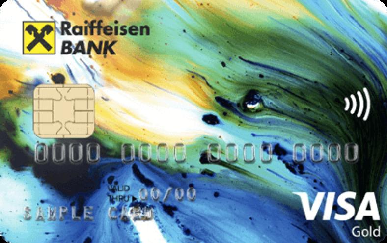 кредитная карта райффайзенбанк всесразу