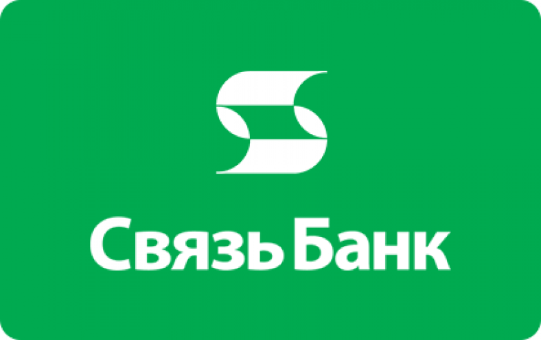 Кредит наличными в связь банке