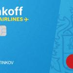 кредитная карта тинькофф all airlines