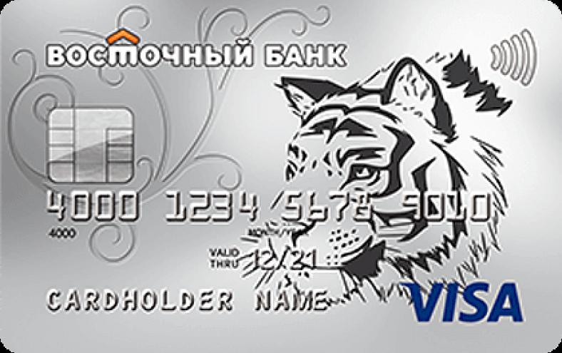 Восточный банк карта Кэшбэк