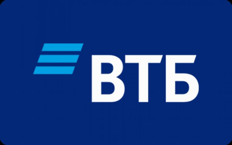 Кредит наличными в ВТБ банке