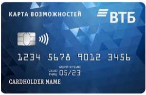 Кредитная карта втб без отказа