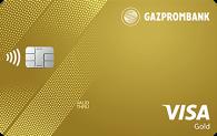 Кредитная умная карта Газпромбанк