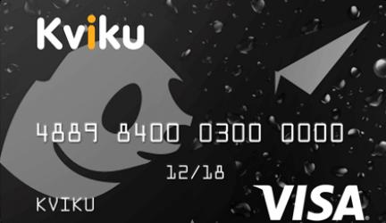 Кредитная карта Квики (виртуальная)
