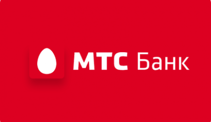 Кредит наличными в банке МТС