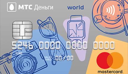 Кредитная карта МТС деньги weekend
