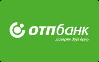 Кредит наличными в ОТП банке