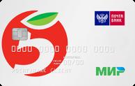 Кредитная карта Почта Банк Пятерочка