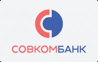 Кредит наличными Совкомбанк