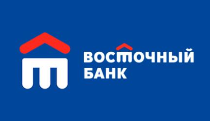 Кредит наличными Восточный Банк