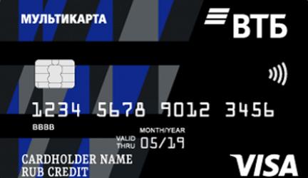 Кредитная карта ВТБ мультикарта 101 день